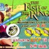 Fanta Tennis: The Fish Of The Ring [PR]