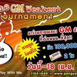 Pangya: The GM Weakest Tournament [PR]