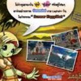Laghaim: Summer HappyShot [PR]