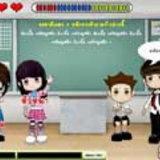 เกมโชว์เทพ ออนไลน์ Showlnw Online [PR]