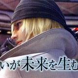Director ระบบต่อสู้คนใหม่ของ FF XIII - Toshiro Tsuchida [News]
