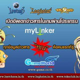 myLinker [PR]