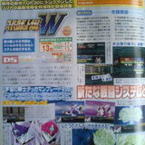 Super Robot Taisen W [Preview]