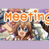 Yogurting Meeting [PR]