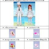 SDO: Love  Contest [PR]