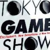 กำหนดแล้ววันจัดงาน Tokyo Game Show 2007 [News]