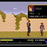 Hokuto no Ken Shinpan no Sososei Kengo Retsuden [Preview]