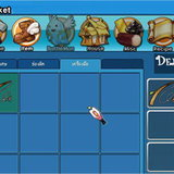 Fanta Tennis: โหมดตกปลา [PR]