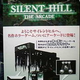 Silent Hill: The Arcade [News]