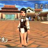 Senken Online [News]
