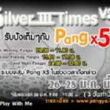 Pangya:2ilver III Times V.2 [PR]