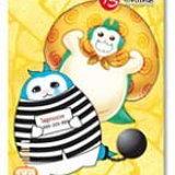 TS Online: Package ตุ๊กตาปาโต้เยา [PR]