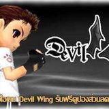 PangYa: ฟรี! 5,000 คุกกี้ สำหรับผู้ที่ซื้อ Devil Wing [PR]