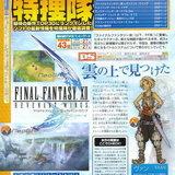Final Fantasy XII Revenant Wings [News]