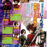Dragon Quest Swords : The Masked Queen and The Tower of Mirrors [News]