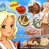 Fanta Tennis: ต้อนรับโจรสลัดสาว LUCY [PR]