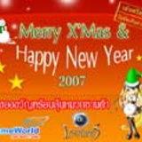 Last Chaos: Merry XMas & Happy New Year  [PR]