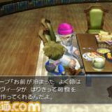 Harvest Moon Pure Innocent Life [News]