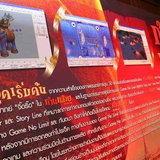 KhanKluay&reg__SMCL__ The Adventure&#8482__SMCL__ [PR]