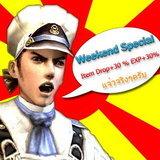Granado Espada: กิจกรรม Weekend Special [PR]
