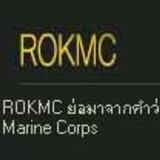 SF: เผยตัวละครใหม่ ROKMC [PR]