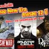 New Era ฉลองครบรอบ 12 ปี [PR]