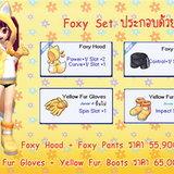 PangYa: คอลเลคชั่นชุด Foxy ของ Kooh [PR]