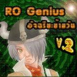 RO Genius: อัจฉริยะข้ามวัน V.2 Cerebrum Heat [PR]