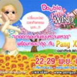 PangYa: Double Pink Wind [PR]