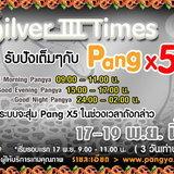 PangYa: 5ilver III Times [PR]