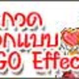 PangYa: ประกวดออกแบบ Logo Effect ของMagical Stick Club-Set [PR]