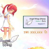 PangYa: Angel ~Devil Wing [PR]