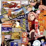 Naruto : Narutimate Accel [Preview]