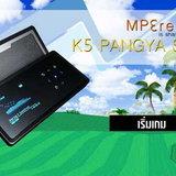 K-5 PangYa Swing [PR]