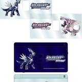 Scratch Guard Films Pokemon NDS [News]