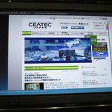 โฉมหน้าเมนู XMB และเว็บไซต์บน PS3 [News]