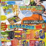 Dragon Ball Z Card RPG [News]