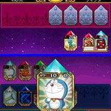 Doraemon ภาคพิเศษ NDS [Preview]