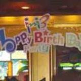 Ini3 Happy Birthday Party [Scoop]