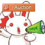 Seal Online Halloween Auction Party [PR]