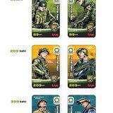 บัตรเติมเงิน Special Force [PR]