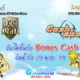 LC, Laghaim: Bonus Cash สำหรับทุกช่องทาง [PR]