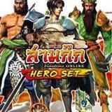 3Kingdoms News : Hero Set [PR]