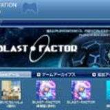 กำหนดวันเริ่มบริการ Network PS3 [News]