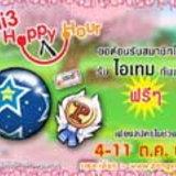 Ini3 Happy Hours [PR]
