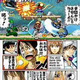 Jump Ultimate Stars [Preview]