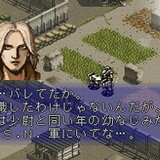 Front Mission The First [News]