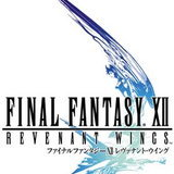 Final Fantasy XII Revenant Wings [News]