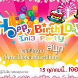 Ini3 Happy Birthday Party [PR]