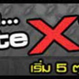 SF กิจกรรม แจกฟรี EXP x 2